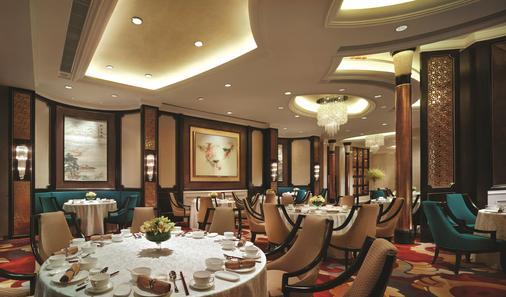 Shangri-La Hotel Tianjin - Tianjin - Banquet hall