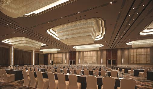 Shangri-La Hotel Tianjin - Tianjin - Meeting room