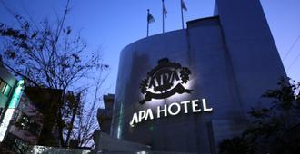 Apa Hotel Tokyo Itabashi Ekimae - Tóquio