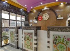 Hotel Mani International - Patna - Front desk