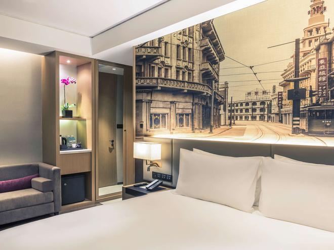 Mercure Shanghai Hongqiao Airport - Shanghai - Bedroom