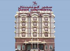 Safeer Continental Hotel - Muscat - Building