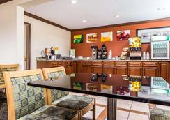 Quality Inn & Suites Southlake - Morrow - Restaurante