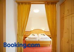 Garni Reutlingen - Colfosco - Bedroom