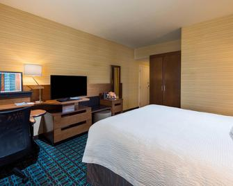Fairfield Inn & Suites Corpus Christi Aransas Pass - Aransas Pass - Slaapkamer
