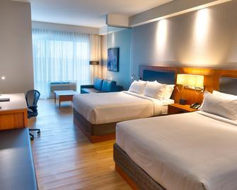 Holiday Inn Express & Suites Vaudreuil - Dorion - Vaudreuil-sur-le-Lac - Спальня