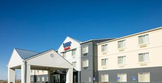 Fairfield by Marriott Inn & Suites Kansas City Airport - Kansas City