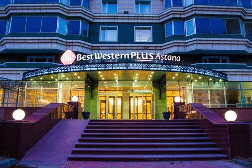 Best Western Plus Astana - Nur-Sultan - Building