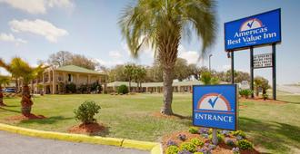 Americas Best Value Inn Savannah - Savannah - Κτίριο