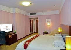 上海富豪東亞酒店上海 - 上海 - 臥室