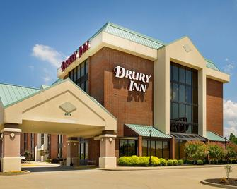 Drury Inn Paducah - Paducah - Building