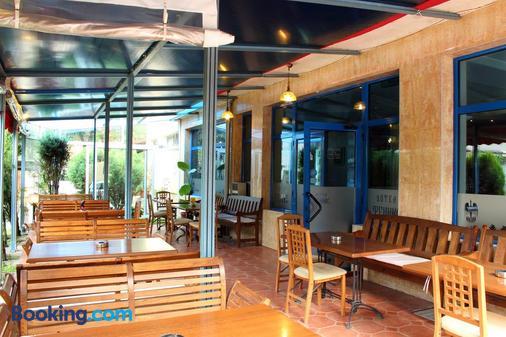 Fenix Hotel - Blagoevgrad - Balcony