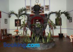 Dieng Kledung Pass Hotel & Restaurant - Wonosobo - Lobby
