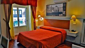 Hotel Rio - Μιλάνο - Κρεβατοκάμαρα