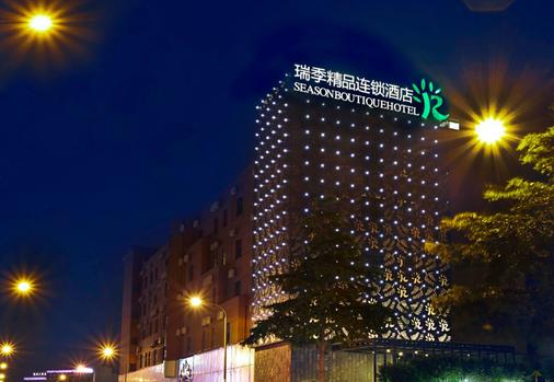 Season Boutique Hotel Longcheng Branch - Shenzhen - Building