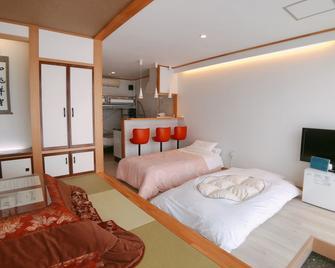 Pittinn - Hostel - Goshogawara - Habitación