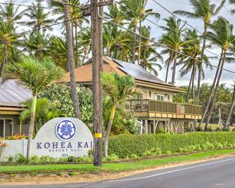 Kohea Kai Maui Ascend Hotel Collection - Кихей - Здание