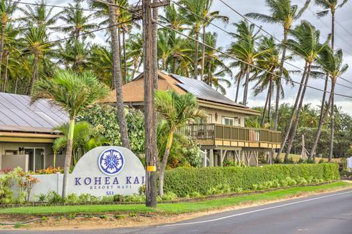 Kohea Kai Maui Ascend Hotel Collection - Kīhei - Building
