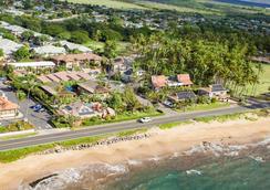 Kohea Kai Maui Ascend Hotel Collection - Kīhei - Beach