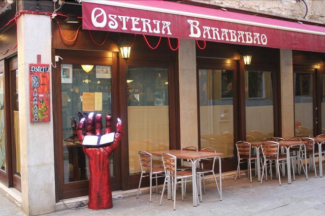 巴拉巴堡住宿加早餐酒店 - 威尼斯 - 威尼斯 - 天井