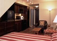 Blackcomb Lodge - Whistler - Bedroom