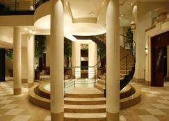 Hotel Nikko Kanazawa - Kanazawa - Recepción