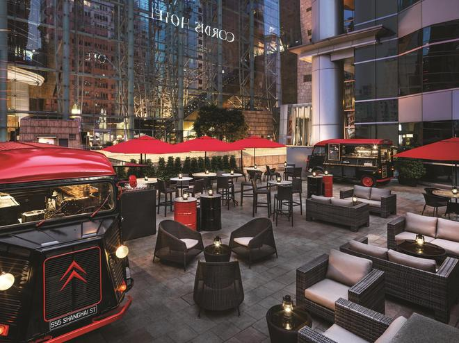 Cordis, Hong Kong - Χονγκ Κονγκ - Bar