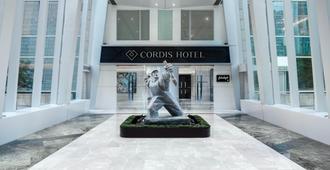 香港康得思酒店 - 香港 - 建築