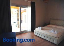 Agriturismo Le Fontane - Sale Marasino - Bedroom