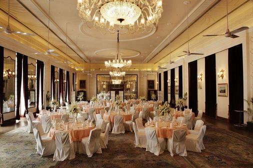 The Imperial New Delhi - New Delhi - Banquet hall