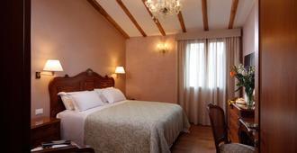 Hotel Bisanzio - Venecia - Habitación