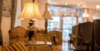 Usta Park Hotel - Τραπεζούντα - Σαλόνι ξενοδοχείου