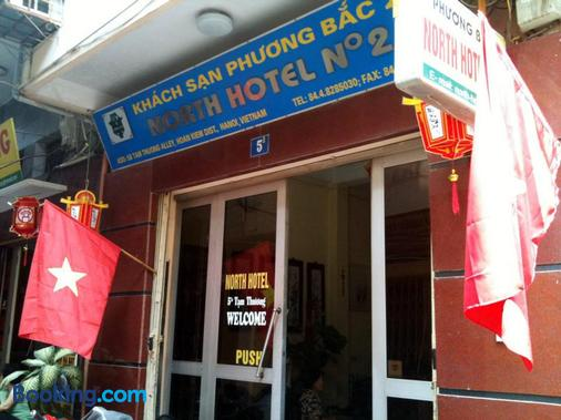 North Hostel N.2 - Hanoi - Gebäude