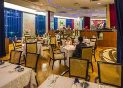Discovery Suites - Pasig - Restaurant
