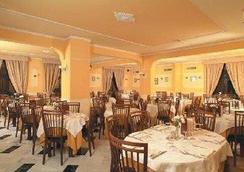 Hotel Central - Sorrento - Ravintola