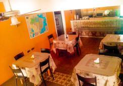 Manamar Pousada - Porto de Galinhas - Εστιατόριο