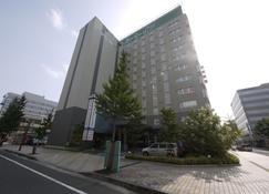 Hotel Route-Inn Saga Ekimae - Saga - Budynek