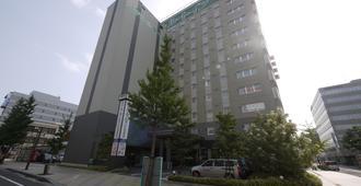 ホテルルートイン佐賀駅前 - 佐賀市