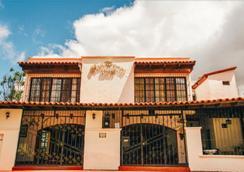 Real Colonial Hotel - Τεγκουσιγκάλπα