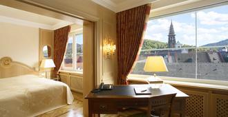 Colombi Hotel - Friburgo de Brisgovia - Servicio de la habitación