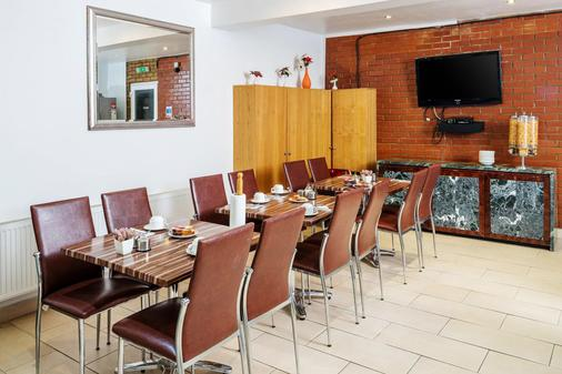 OYO Abbey Hotel - London - Dining room