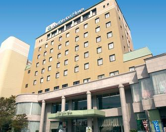 Hotel Verfort Hyuga - Hyuga - Building