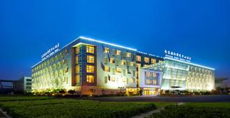 Nanjing Expo Center Hotel - Nanjing - Rakennus