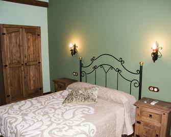 El Rincón del Villar - Villar de Plasencia - Bedroom