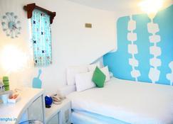 Mermaid Hill Villa - Magong - Chambre