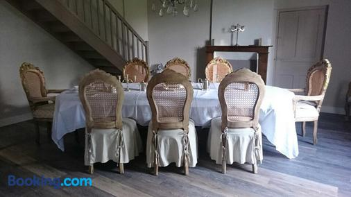 Hameau de La Landrière à 3 min du Puy du Fou - Chambretaud - Banquet hall
