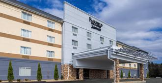Fairfield by Marriott Inn & Suites Uncasville Groton Area - Uncasville - Edificio