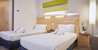 Ih Hotels Milano Gioia - Milan - Kamar Tidur