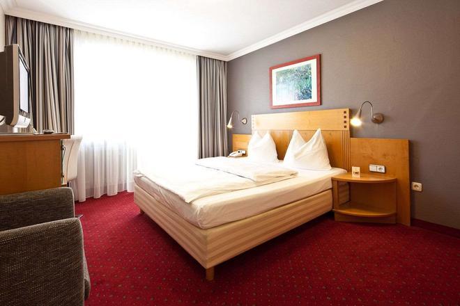 Bavaria Boutique Hotel - Munich - Bedroom