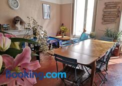 La Maïoun Guesthouse Hostel - Nice - Restaurant